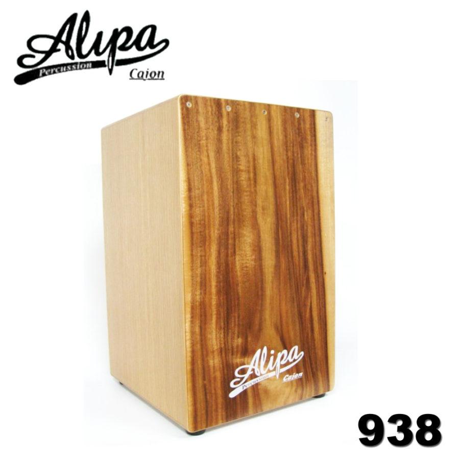 938 木箱鼓 (檀木色)