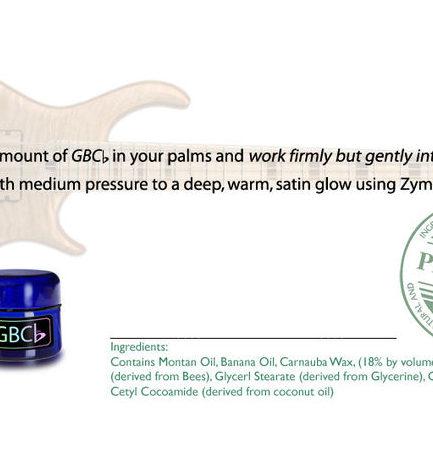 GBCb 平光漆清潔保養蠟